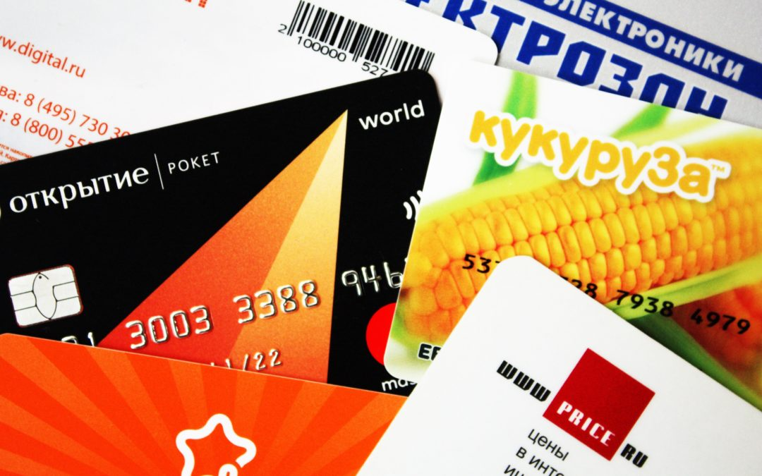 The Loyalty Program Software of Today: A Brief History